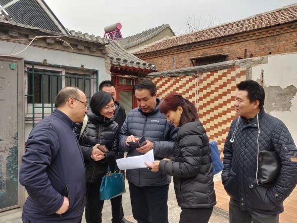 东城雨儿胡同项目现场(第三个小标题)