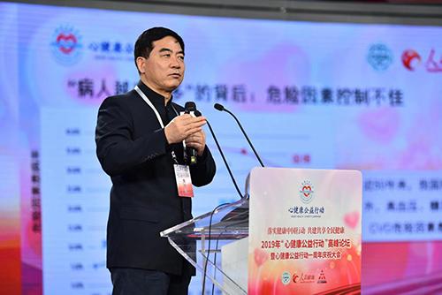 中國科學院院士葛均波發表主題演講