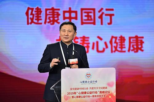 中國心血管健康聯盟副主席霍勇發言