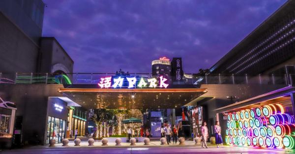 圖一:杭州新天地活力PARK成為打卡地