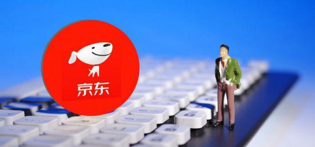 京东钼媒:数字科技为营销真正插上智能化翅膀