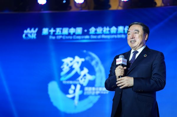 3、社会价值投资联盟主席,招商银行原行长马蔚华