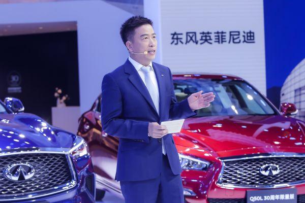 3-东风英菲尼迪汽车有限公司执行副总经理 高政浩先生致辞