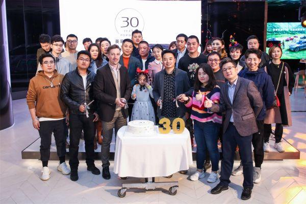 1-英菲尼迪品牌30周年车主派对合影