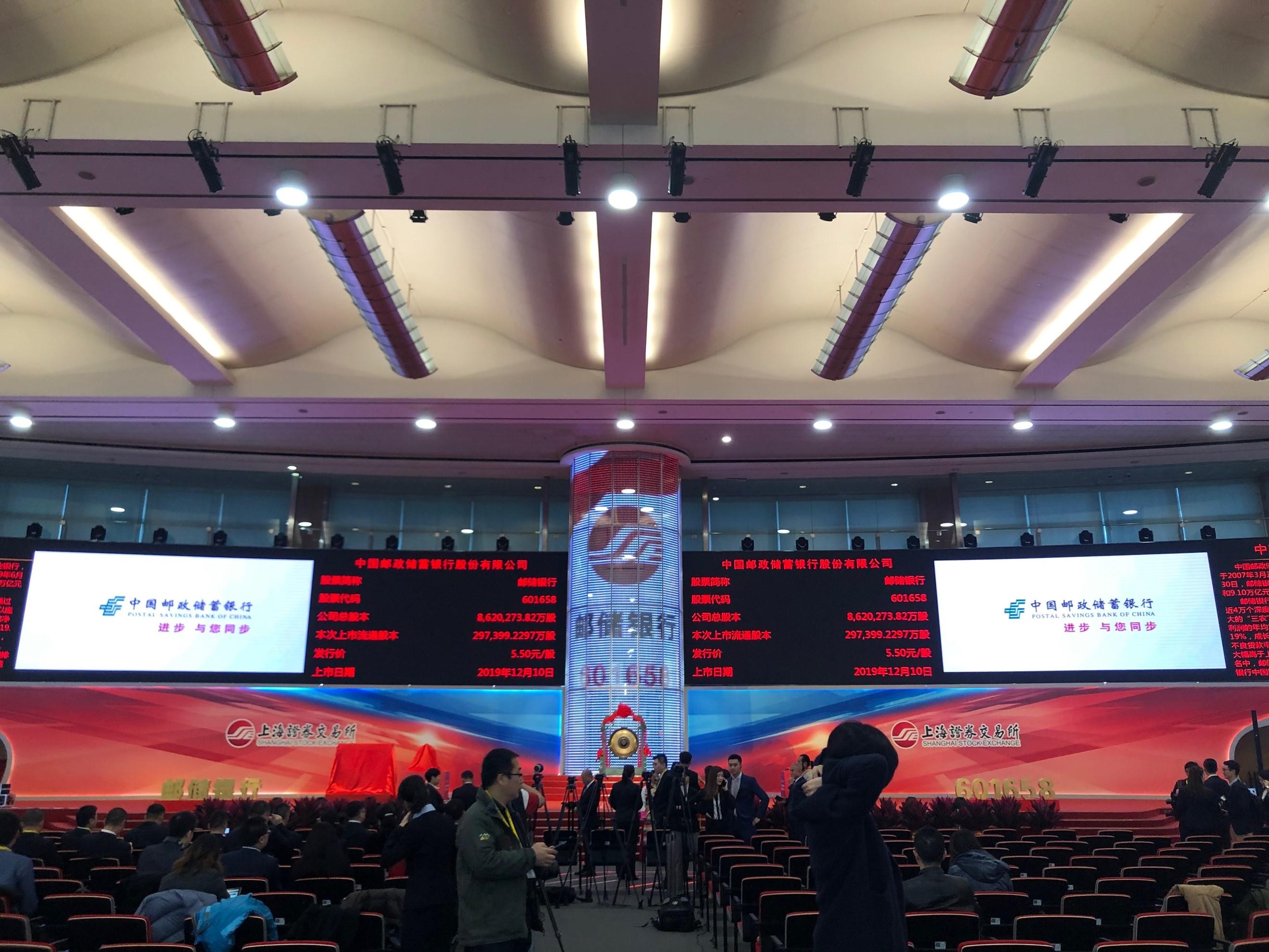 上市儀式前的上海證券交易所的交易大廳
