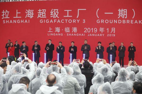 特斯拉上海工厂