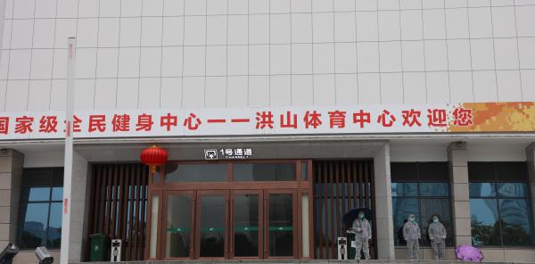 火神山医院3