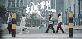【城观】纪实片:疫境求生—小微企业的痛与自救