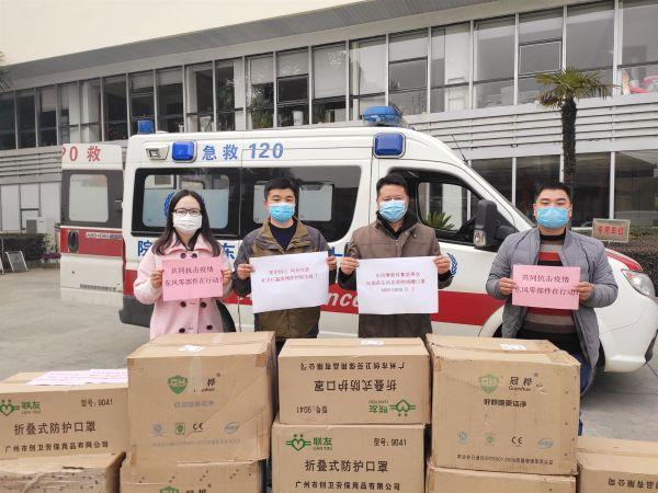 东风零部件集团向国药东风总医院追加物资捐赠
