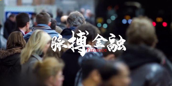 【脈搏金融】精彩回顧危險時(shi)刻,全球經濟何去何從?三位經濟學家論劍金融局(ju)勢