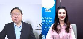 中广协会长张国华对话薇娅:电商主播最大的心理压力是什么?