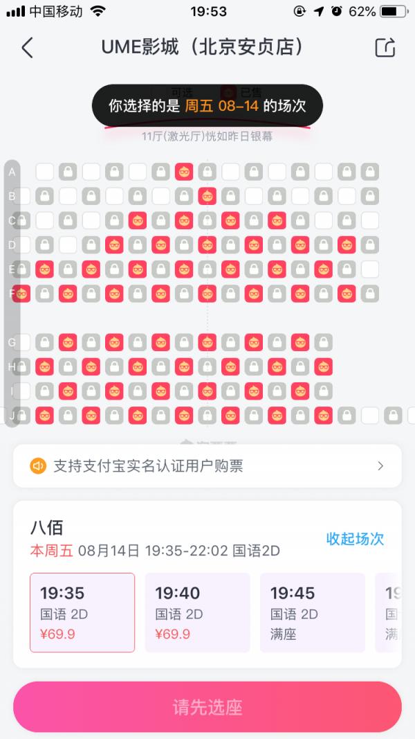 WechatIMG4666