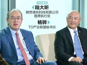 产业领军者(二):新基建下5G如何颠覆传统行业释放数据红利