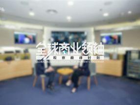 【全球商業領袖】思科大中華區首席執行官黃志明|疫情下的思科中國轉型:軟件和云端業務走高