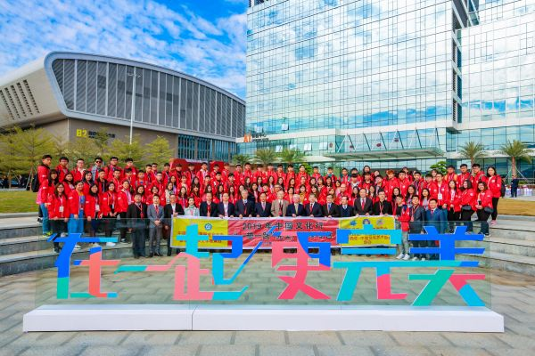 """2019年12月6日,来自马来西亚的100位华裔青少年营员参加""""2019中国文化行—'一带一路'完美广东冬令营""""活动"""