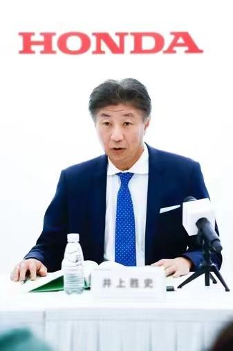 本田中国本部长井上胜史