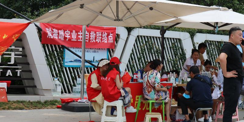 郑州网红小区水淹2