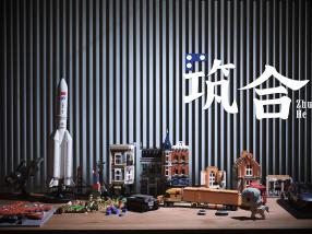 【宣傳片】筑·合 北京中關村銀行四周年宣傳片