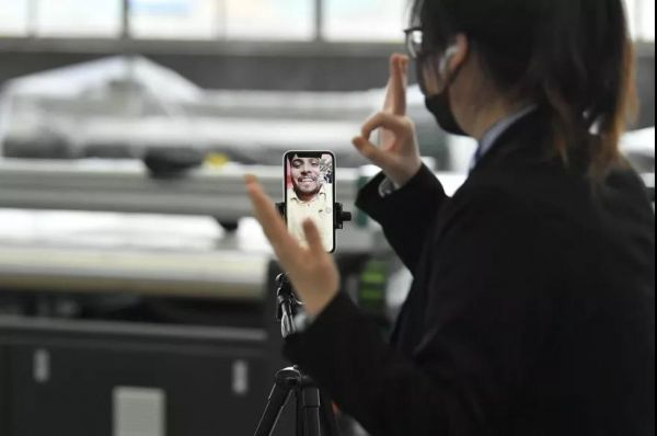 微信图片_20210924132730
