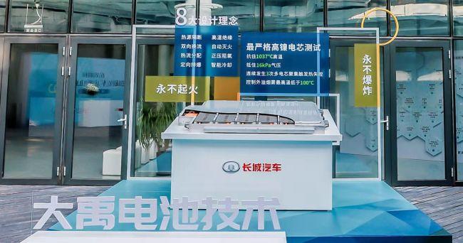 """长城大禹电池2022年首搭沙龙品牌 """"不起火不爆炸""""电池又添一员"""